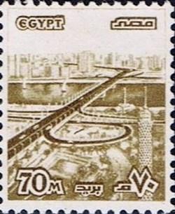 Bridge of October 6th, Cairo
