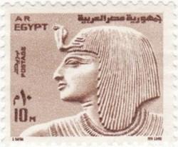 Pharaoh Sethos