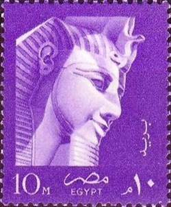 Ramses II watermarked Multiple Eagle