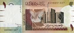 1 Sudanese Pound