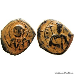 Alexis Ier Comnène (1081-1118)