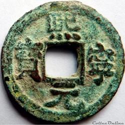 Chine 1068-1077