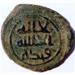 Monnaies islamiques