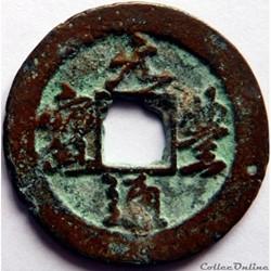 Chine 1078-1085