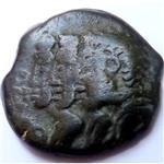 Mes autres  monnaies antiques