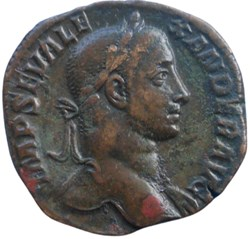 Alexandre Sévère 222-231/Sesterce/Rome/V...