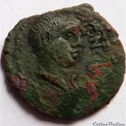 Monnaie gauloise des Santons (Saintes)