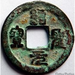 Chine 1094-1097