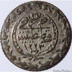 monnaie monde turquie 20 para ottomans mahmud ii 1808 1839 constantinople