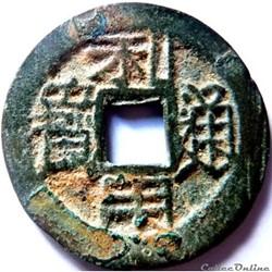 Chine 1674-1678