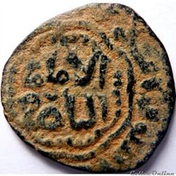 monnaie antique autre fals ayyoubide calife an nazir 1180 1225 alep