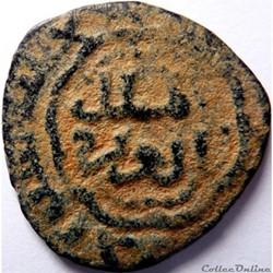 Fals ayyoubide/Calife an-Nazir (1180-122...