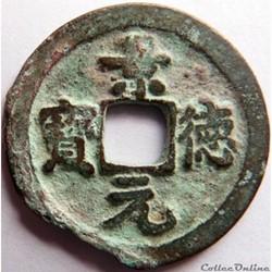 Chine 1004-1007