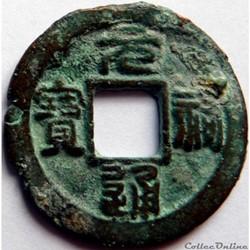 Chine 1086-1093