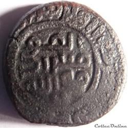 monnaie antique autre fals abbasside calife al mansur 754 775 egypte