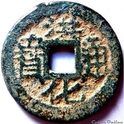 Chine 1679-1681