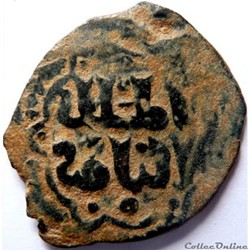 Fals ayyoubide/Calife al-Musta'sim (1242...