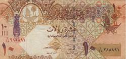 Billet de 10 riyals quatari