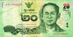 Billet de 20 bahts thailandais