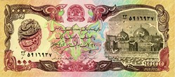 Billet de 1000 afghanis afghan