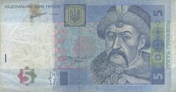 Billet de 5 hriven ukrainien