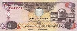 Billet de 5 dirhams emirati