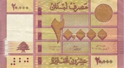 Billet de 20000 livres libanais