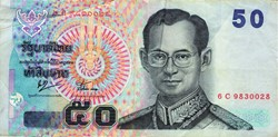 Billet de 50 bahts thailandais