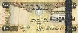Billet de 200 dirhams emirati