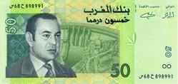 Billet de 50 dirhams marocain