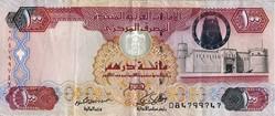 Billet de 100 dirhams emirati