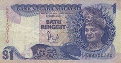 Billet de 1 ringgit malaisien