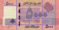 Billet de 5000 livres libanais