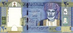 Billet de 20 rials omanais