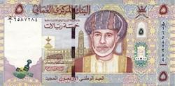 Billet de 5 rials omanais