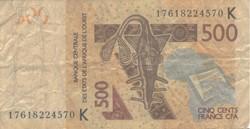 Billet de 500 francs CFA Sénégal