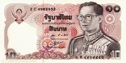 Billet de 10 bahts thailandais