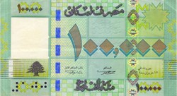 Billet de 100000 livres libanais