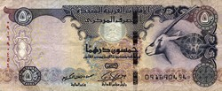 Billet de 50 dirhams emirati