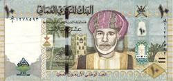 Billet de 10 rials omanais