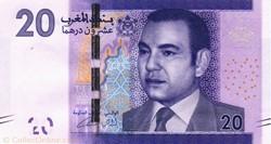 Billet de 20 dirhams marocain
