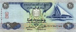 Billet de 20 dirhams emirati