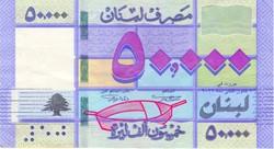 Billet de 50000 livres libanais