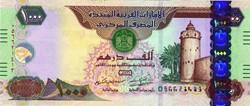 Billet de 1000 dirhams emirati