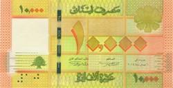 Billet de 10000 livres libanais