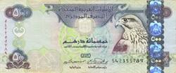 Billet de 500 dirhams emirati