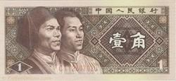 Billet de 1 jiao chinois