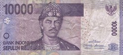 Billet de 10000 roupies indonésien