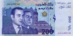 Billet de 200 dirhams marocain