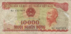 Billet de 10000 dong vietnamien
